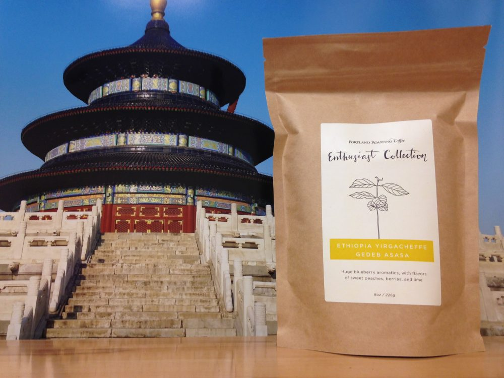 Ethiopia Yirgacheffe Gedeb Asasa from Portland Roasting Coffee