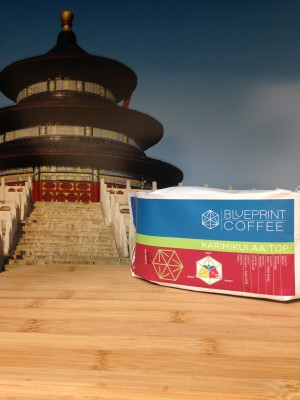 Kenya Karimikui AA Top from Blueprint Coffee