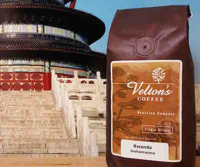 Rwanda Gishamwana Island from Velton's Coffee Roasting Company